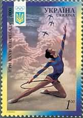 Stamp of Ukraine s328.jpg